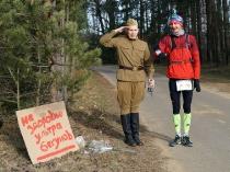 5. Ludwig-Leichhardt-Trail Ultralauf_50