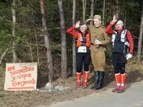 5. Ludwig-Leichhardt-Trail Ultralauf_57