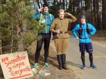 5. Ludwig-Leichhardt-Trail Ultralauf_64