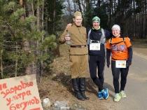 5. Ludwig-Leichhardt-Trail Ultralauf_87