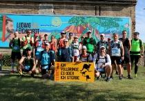 8. Ludwig-Leichhardt-Trail Ultralauf_11
